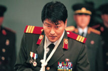 "Song Kang-Ho in ""Joint Security Area"""